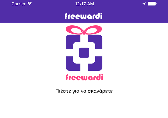 Freewardi